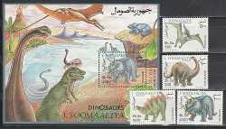 Somalia, Prehistoric animals, 1993, 5 stamps