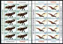 Armenia, Prehistoric animals, 2017, 20stamps