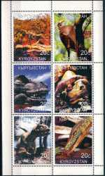 Kyrgyzstan, Prehistoric animals, 2000, 6 stamps