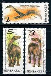 USSR, Prehistoric animals, 1990, 3 stamps