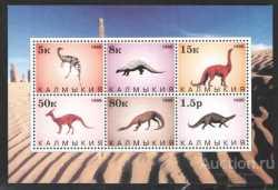 Kalmykia, Prehistoric animals, 6stamps