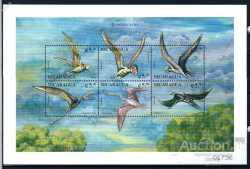 Nicaragua, Prehistoric animals, 1999, 12stamps