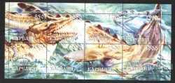 Karelia, Prehistoric animals, 8stamps