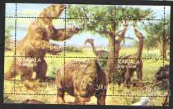 Karelia, Prehistoric animals, 6stamps