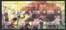 Komi, Prehistoric animals, 8stamps