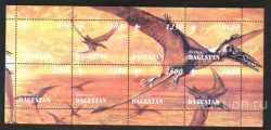 Dagestan, Prehistoric animals, 8 stamps