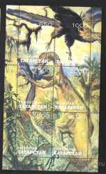 Tatarstan, Prehistoric animals, 6stamps