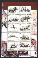 Kuril Islands, Prehistoric animals, 10stamps