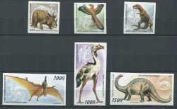 Tuva, Prehistoric animals, 1995, 6stamps (imperf.)