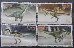 Thailand, Prehistoric animals, 4stamps