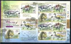 South Korea, Prehistoric animals, 2011, 12 stamps