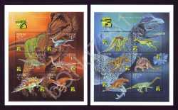 Nevis, Prehistoric animals, 1999, 12stamps