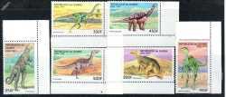 Guinea, Prehistoric animals, 1997, 6stamps