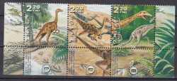 Israel, Prehistoric animals, 2000, 3stamps