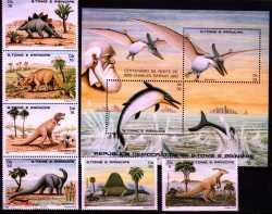 Sao Tome and Principe, Prehistoric animals, 1982, 8stamps