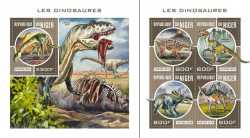 Niger, Prehistoric animals, 2018, 5 stamps