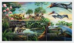 Hungary, Prehistoric animals, 2018, 6stamps