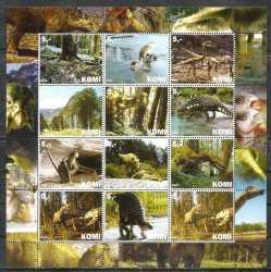 Komi, Prehistoric animals, 2003, 12stamps