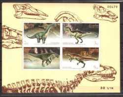 Thailand, Prehistoric animals, 1997, 4stamps