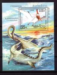 Laos, Prehistoric animals, 1988, 1 stamp