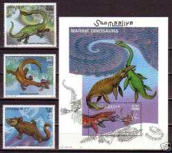Somalia, Prehistoric animals, 2000, 4 stamps