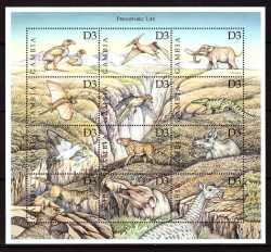 Gambia, Prehistoric animals, 1999, 12stamps