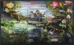 Hungary, Prehistoric animals, 2020, 6stamps