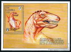 Gambia, Prehistoric animals, 1992, 1 stamp