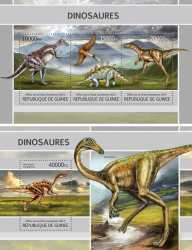 Guinea, Prehistoric animals, 4stamps