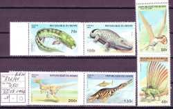 Prehistoric animals, Benin, 1996, 6stamps