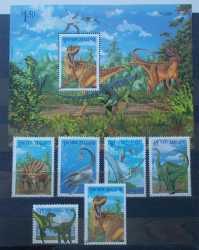 New Zealand, Prehistoric animals, 7stamps