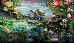 Hungary, Prehistoric animals, 2020, 6stamps (imperf.)