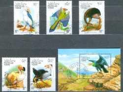Laos, Prehistoric animals, 1994, 6stamps