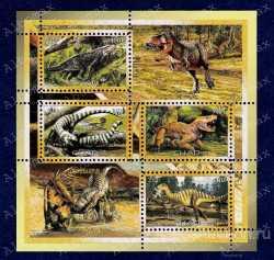 Tchad, Prehistoric animals, 2020, 4stamps