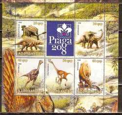 Azerbaijan, Prehistoric animals, 2008, 11 stamps
