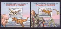 Burundi, Prehistoric animals, 2013, 2stamps