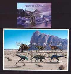 Maldives, Prehistoric animals, 7stamps