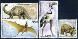 Tuva, Prehistoric animals, 1995, 4stamps