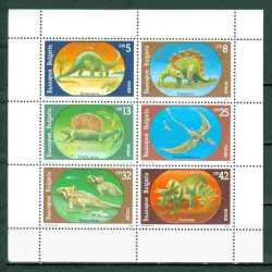 Prehistoric animals, Bulgaria, 1990, 6stamps