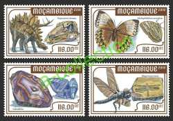Mozambique, Prehistoric animals, 5stamps