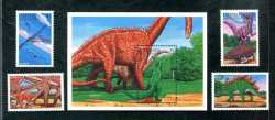 Grenada, Prehistoric animals, 1997, 5 stamps