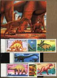 Mongolia, Prehistoric animals, 1990, 8stamps