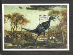 Maldives, Prehistoric animals, 1stamp