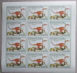 Mozambique, Prehistoric animals, 12stamps
