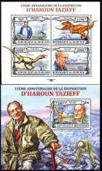Burundi, Prehistoric animals, 2013, 5stamps