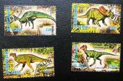 Tchad, Prehistoric animals, 4stamps