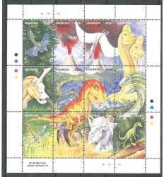 Uganda, Prehistoric animals, 1994, 12stamps